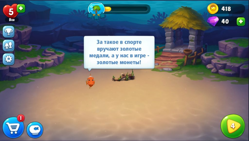 Fishdom для компьютера