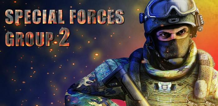 special forces group 2 скачать