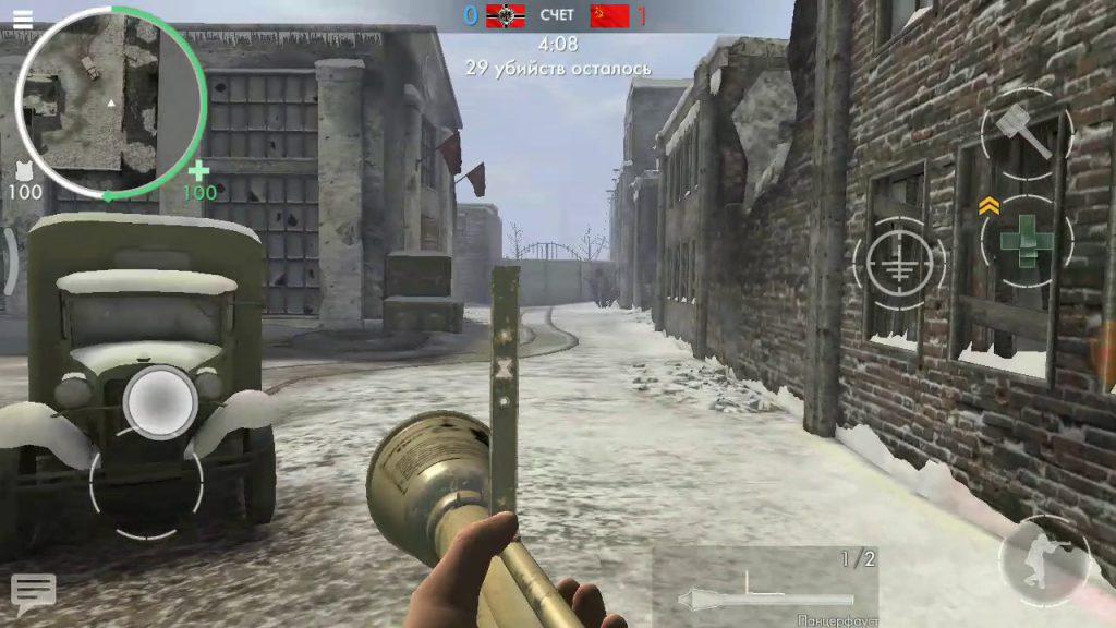 World War Heroes на ПК
