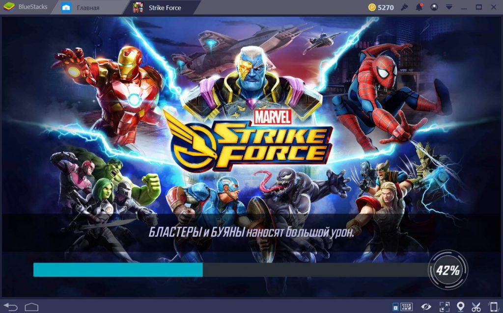 Marvel strike Force на ПК