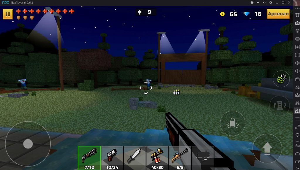 Pixel Gun 3D на компьютер