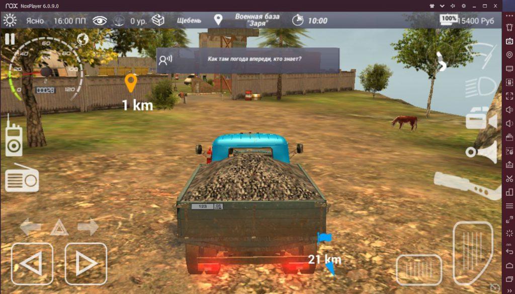 симулятор вождения зил 130 на компьютер