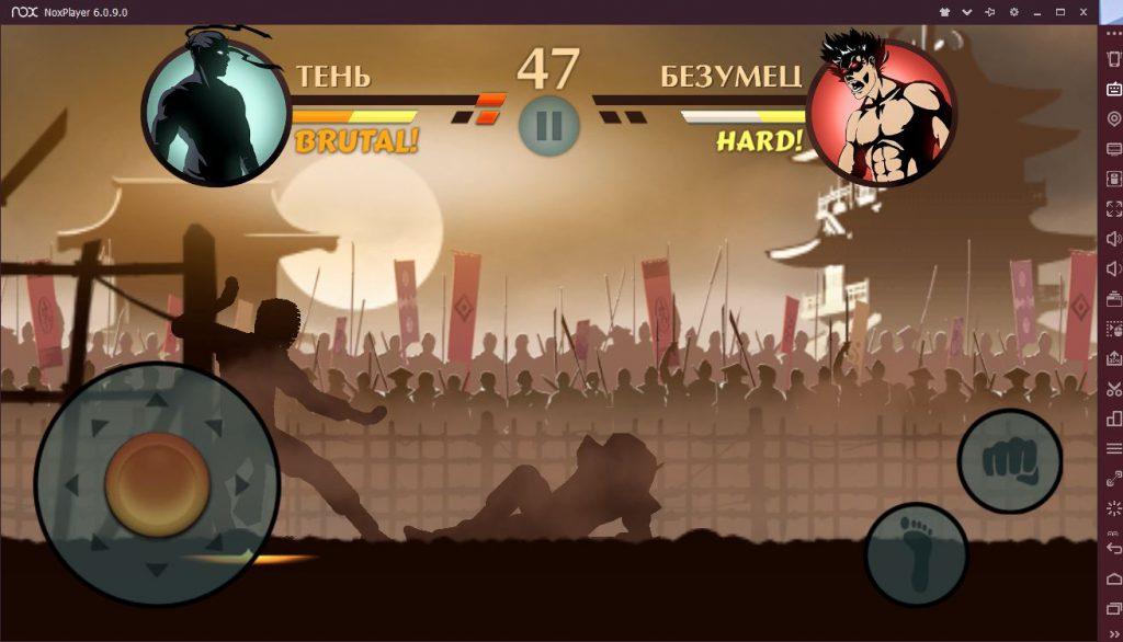 shadow fight 2 на ПК