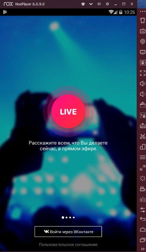 vk live на компьютер