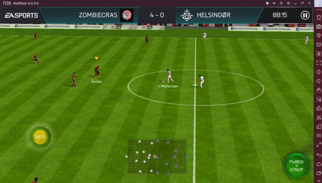 Fifa Mobile на ПК