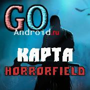 horrorfield карта