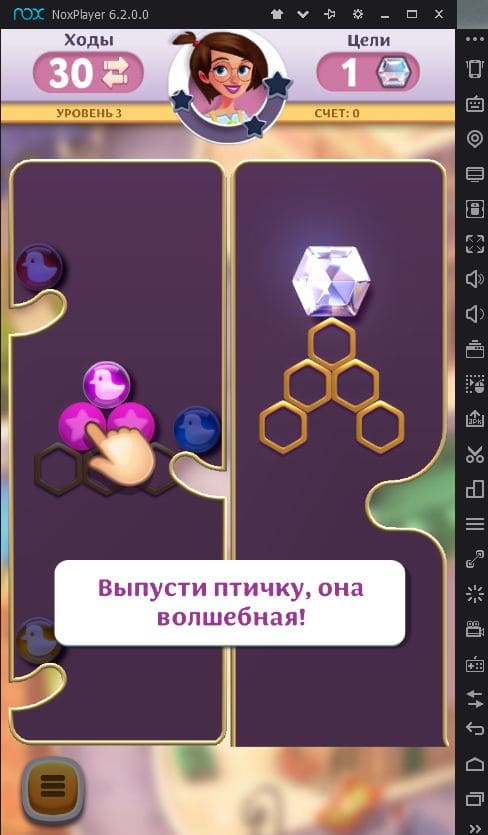 Diamond Diaries Saga на ПК