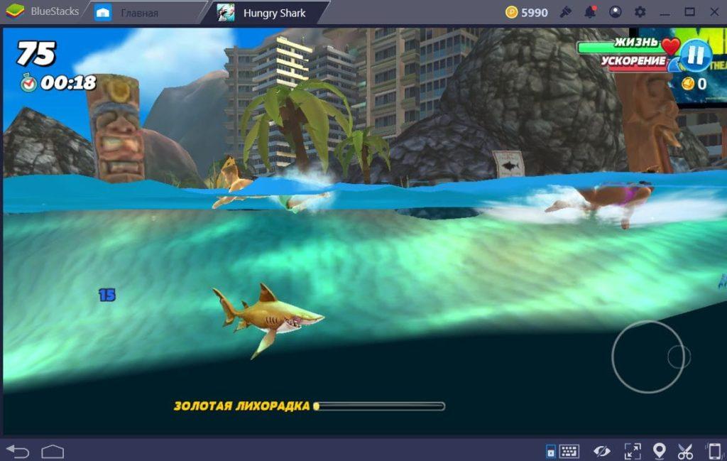 Hungry Shark world на компьютере