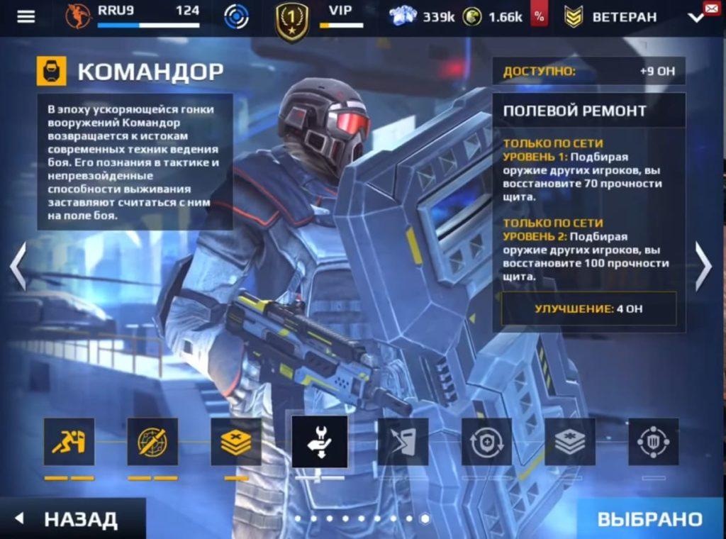 Modern Combat на компьютер