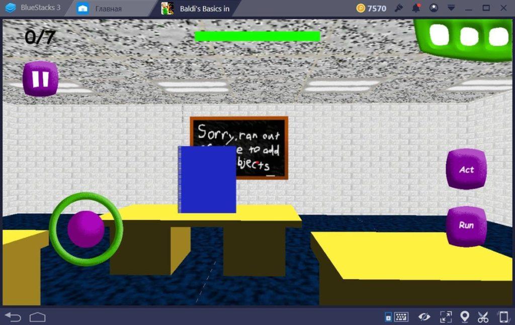 baldis basics in education на компьютере