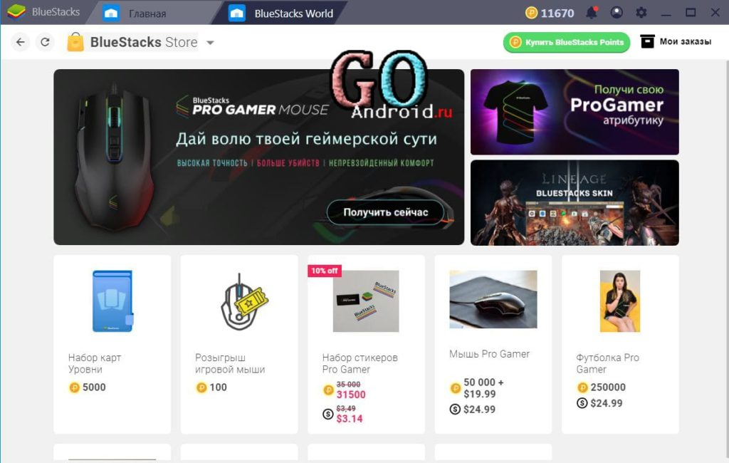 Bluestacks на ПК