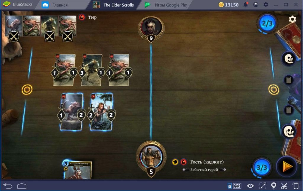 The elder scrolls legends на ПК