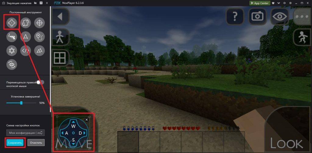 Survivalcraft управление на ПК