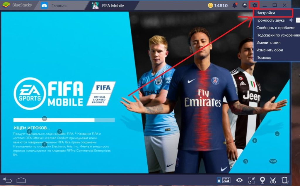 fifa mobile не поддерживается Bluestacks