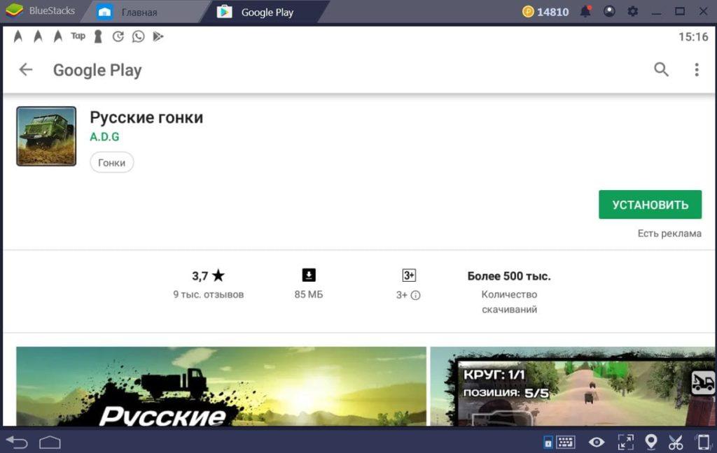 Скачать ГТА Сан Андреас Дагестан 2 через торрент бесплатно на ПК