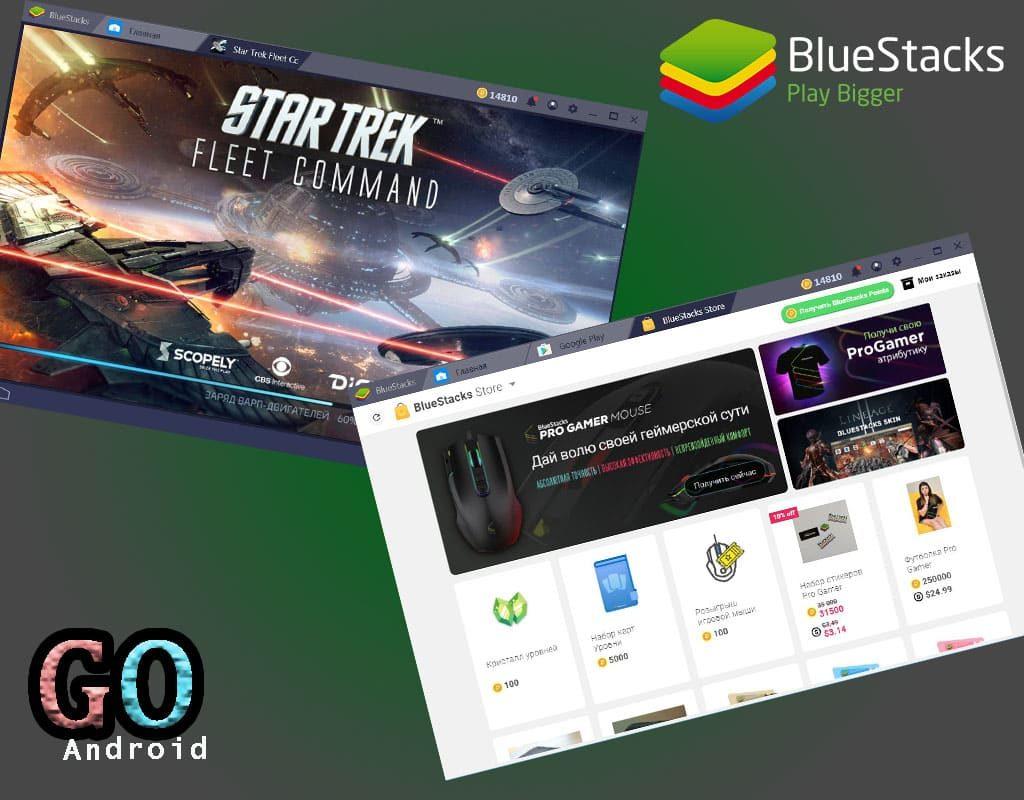 Star Trek Bluestacks
