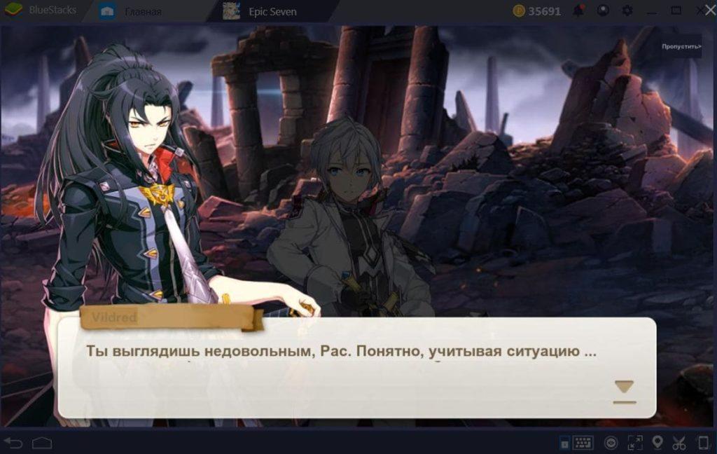 Перевод игр на русский Bluestacks