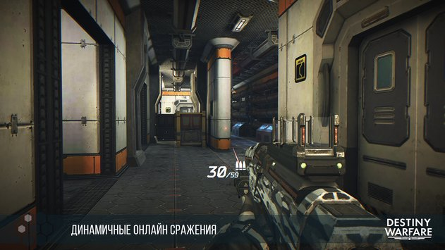 Destiny Warfare на компьютер