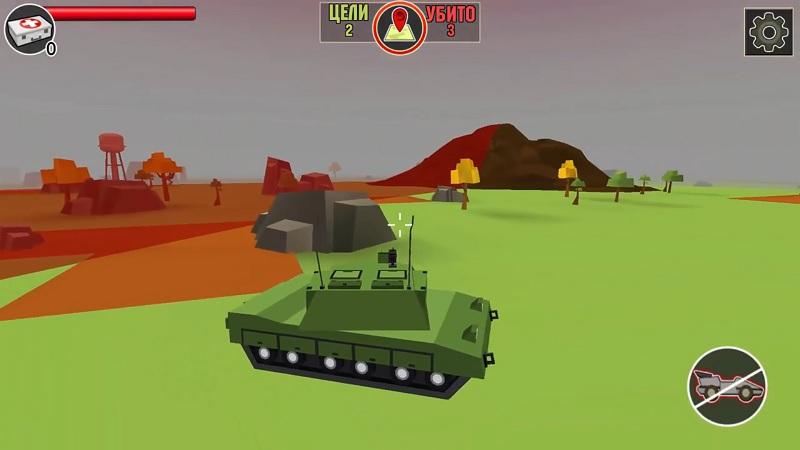 скачать Pixel's Unknown Battle Ground на компьютер