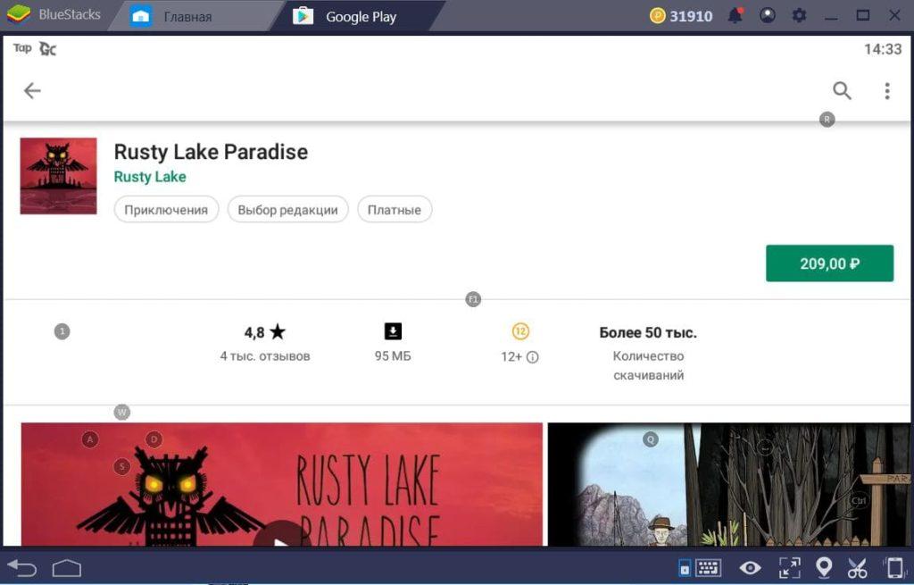 Rusty lake paradise установка