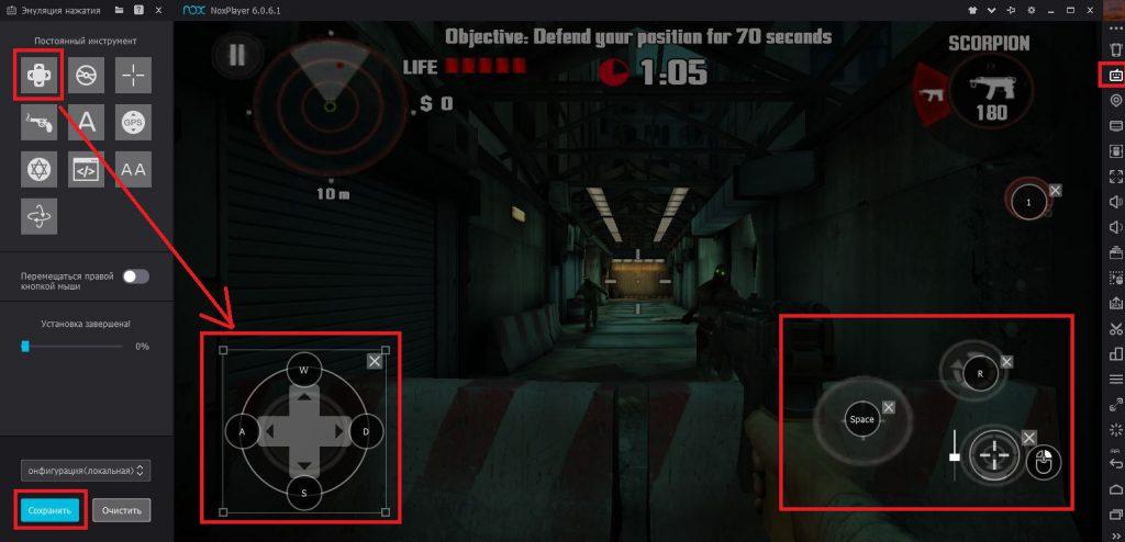 Dead Trigger управление на компьютере