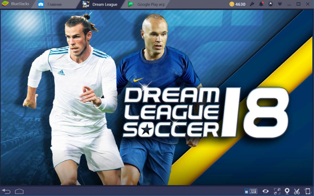 Dream League Soccer на компьютер