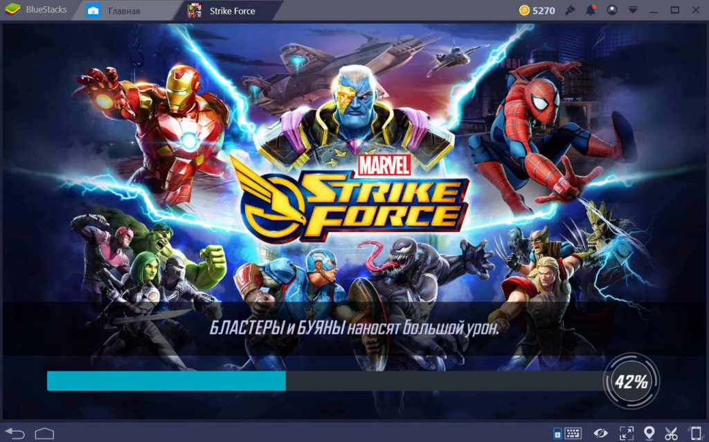 Marvel strike Force на ПК