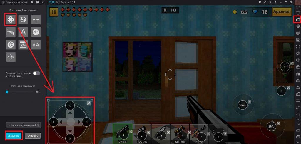 Pixel Gun 3D управление на пк
