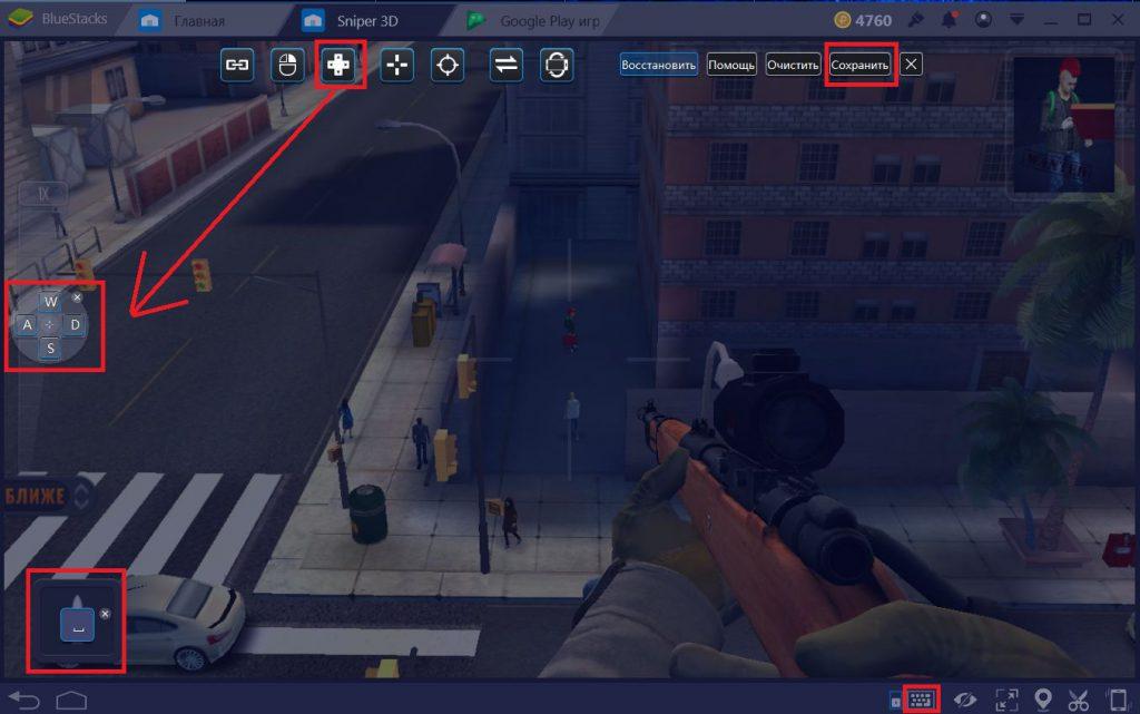 Sniper 3D Assassin управление на компьютере