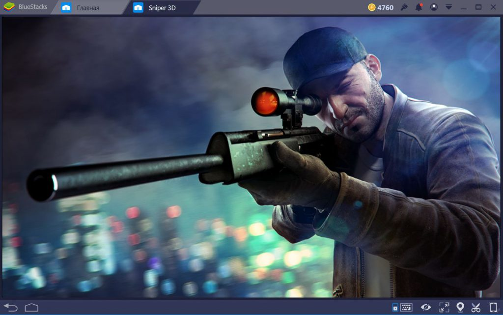 Sniper 3D Assassin на ПК