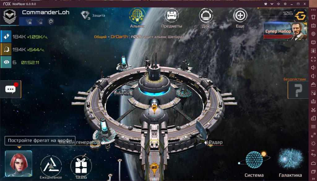nova empire на ПК