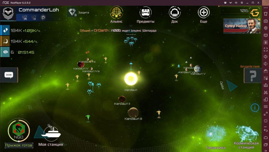 nova empire на компьютере