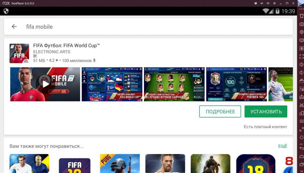 Fifa Mobile установка windows