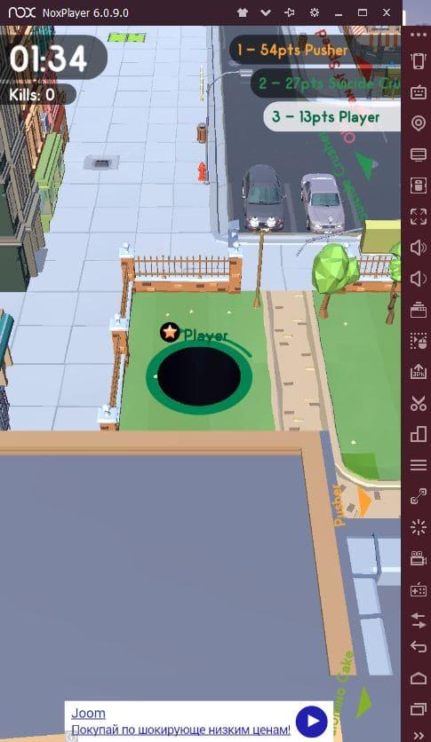 Hole io на компьютер