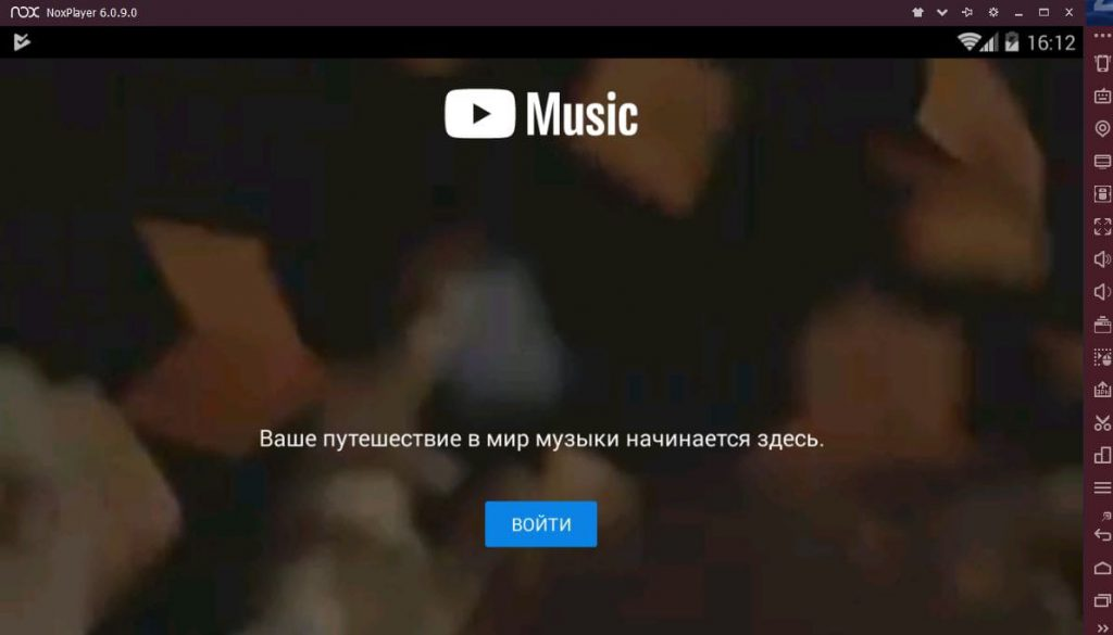 YouTube Music на компьютере