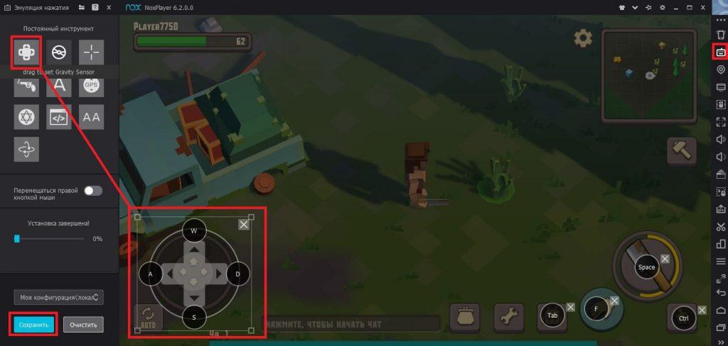 Cube Survival управление на ПК