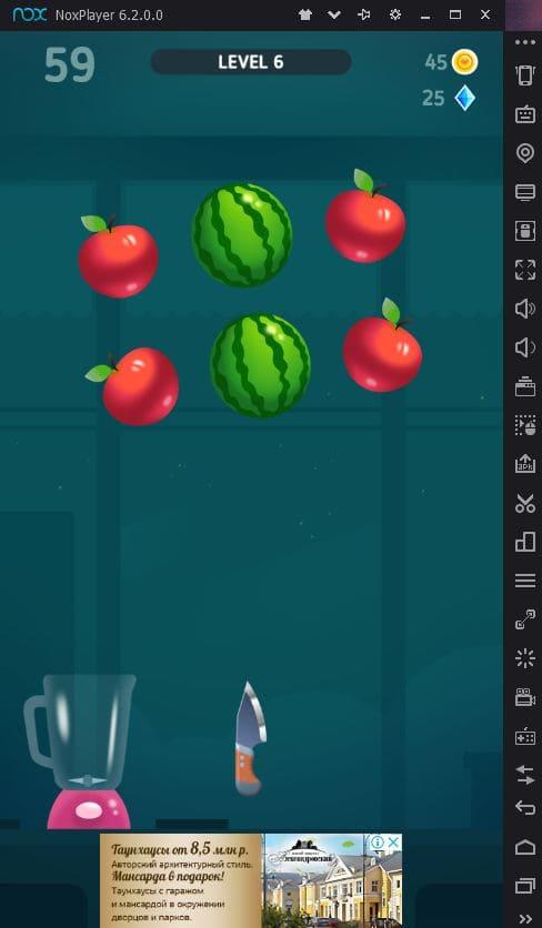 Fruit Master на ПК
