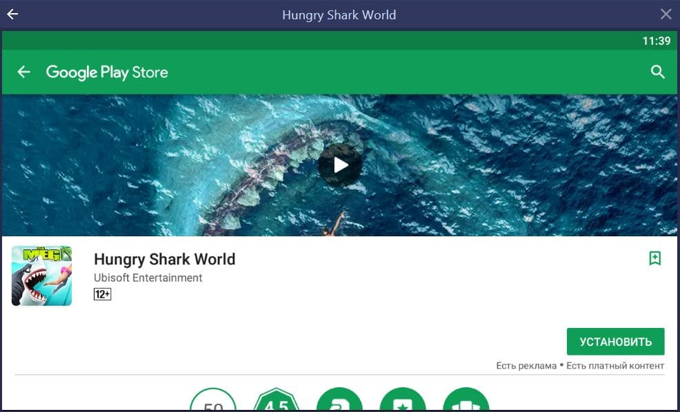 Hungry Shark world установка на компьютер