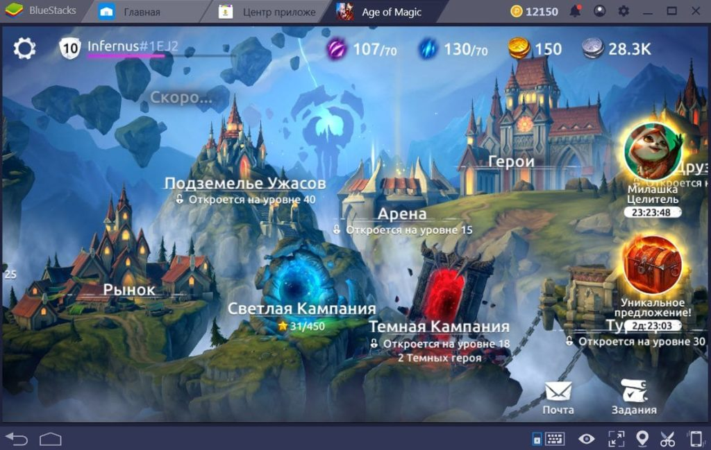 Age of Magic на ПК