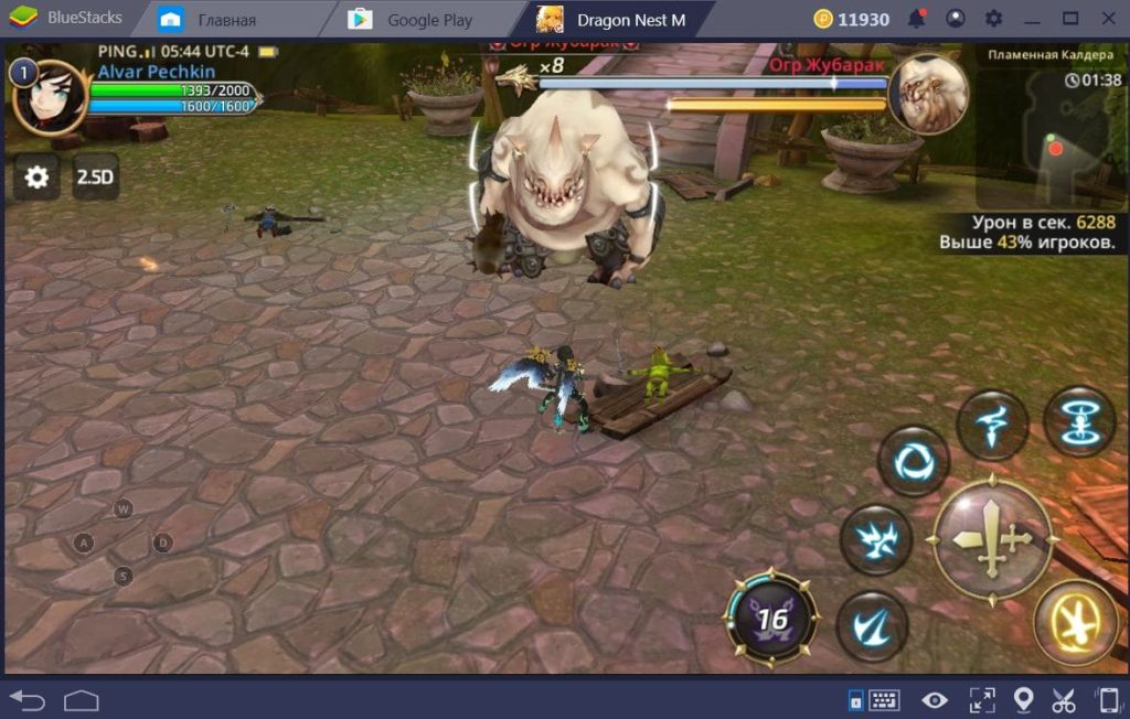 Dragon NEst m на ПК