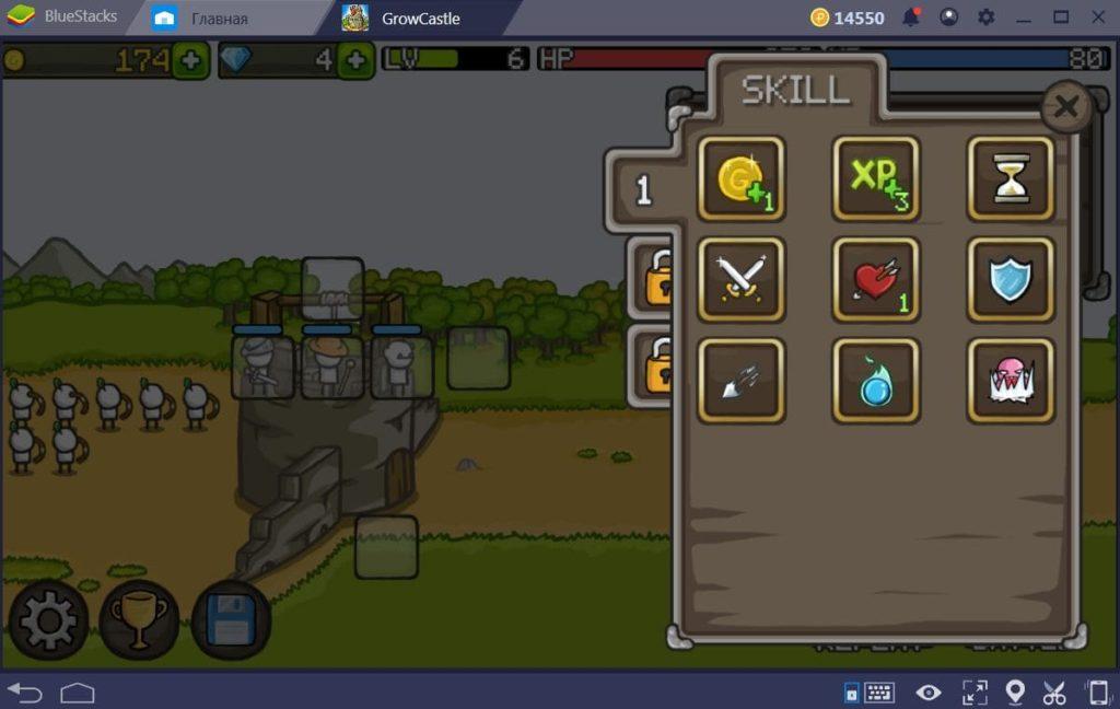 Grow Castle на компьютер