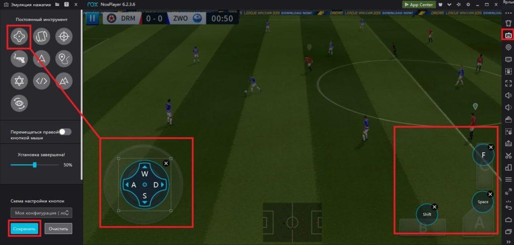 Dream League soccer управление на ПК