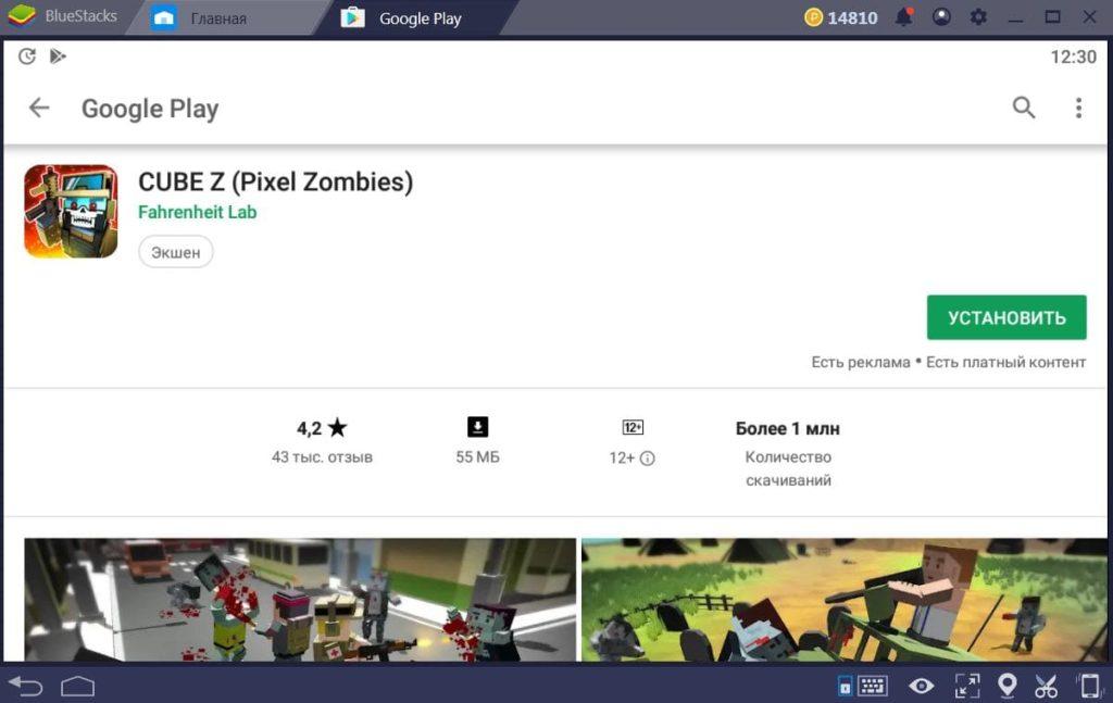 cube z pixel zombies установка на ПК