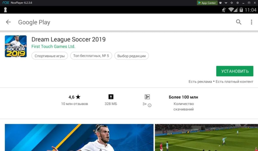 dream league soccer 2019 установка на компьютер