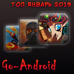 Лучшие андроид игры 2019 январь топ