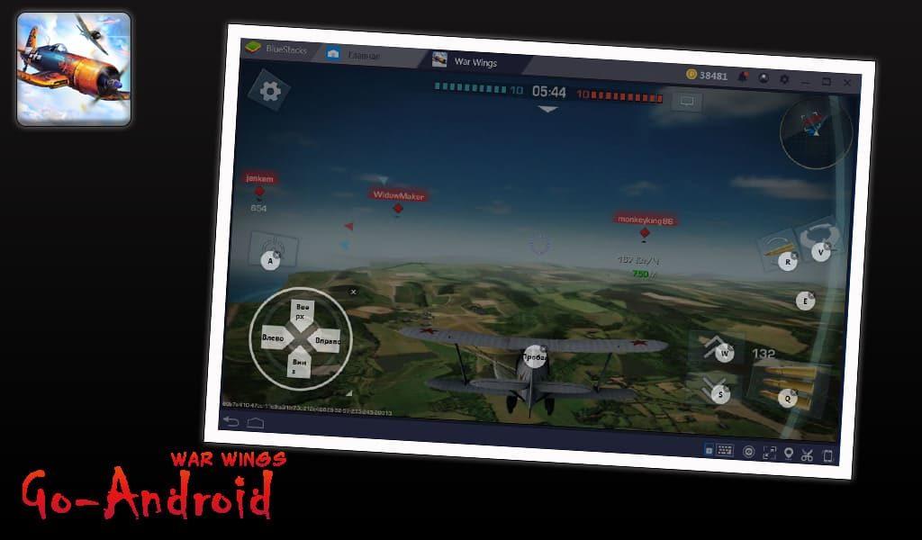 Управление в War Wings на компьютере