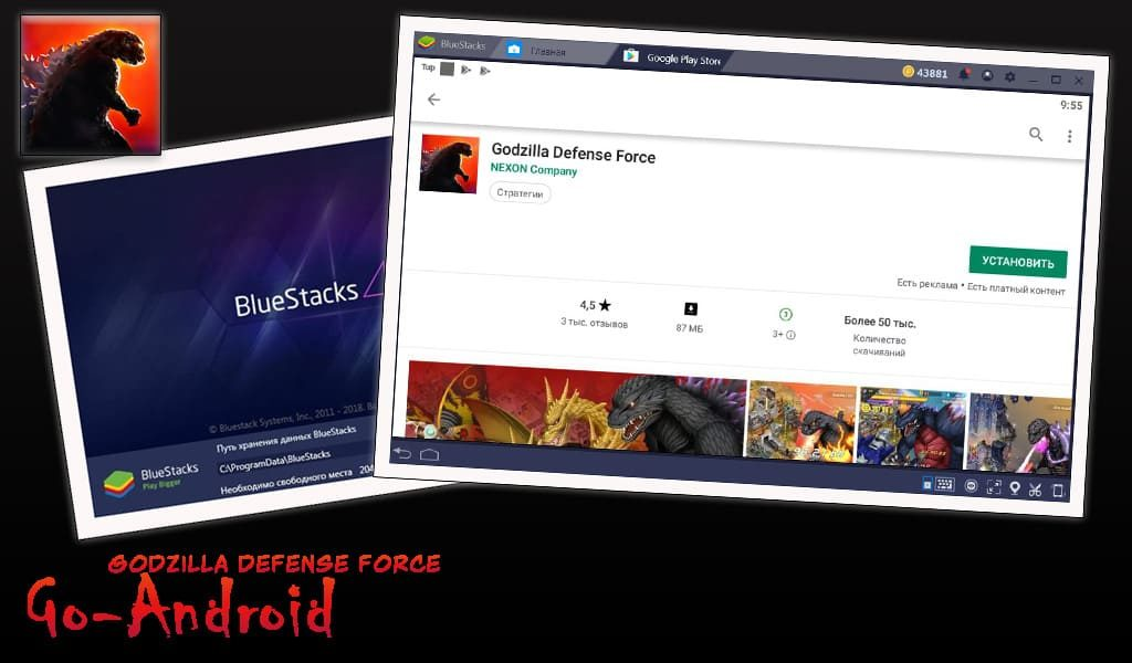 Godzilla Defense Force на ПК