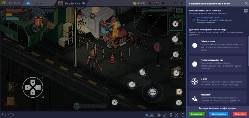 Fury Survivor: Pixel Z на ПК управление