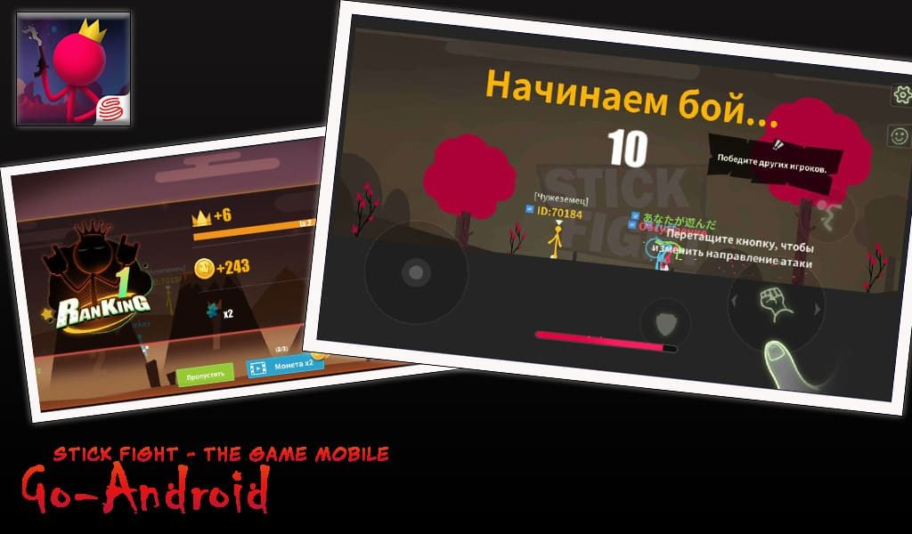 Stick Fight The Game Mobile