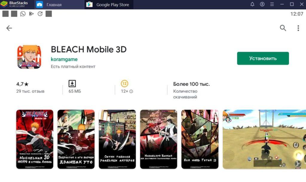 BLEACH Mobile 3D на ПК